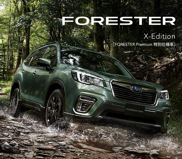 FORESTER x-edition