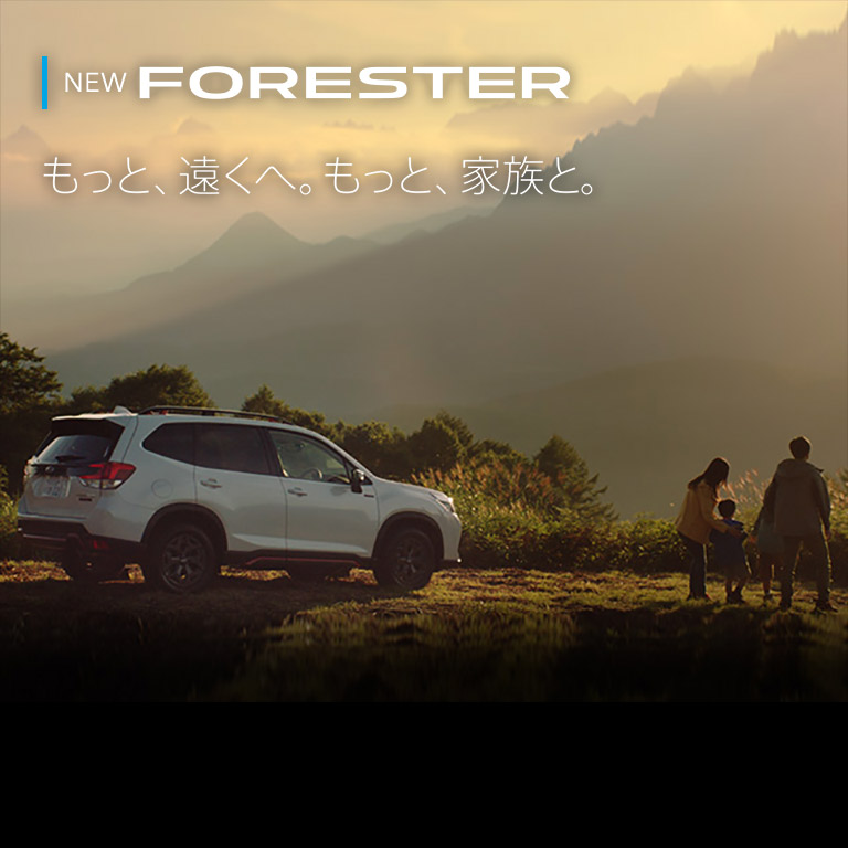 New FORESTER