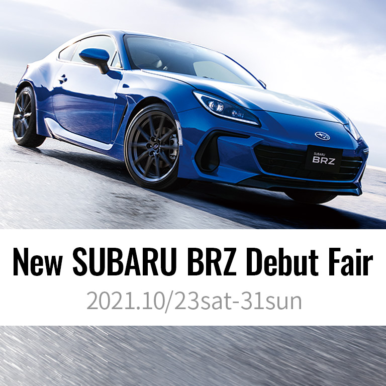 New SUBARU BRZ Debut Fair