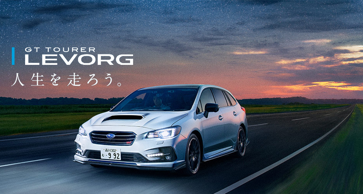 LEVORG STI Sport Black Selection